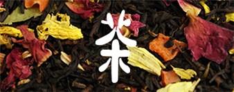 Tea Symphony